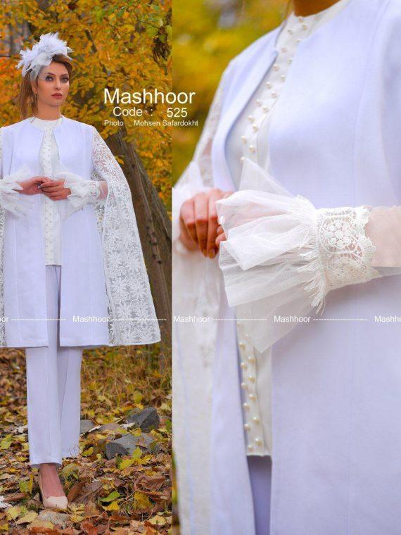 شنلی عروس